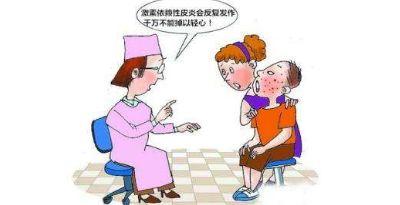 [忻州皮炎医院]脂溢性皮炎的护理方式